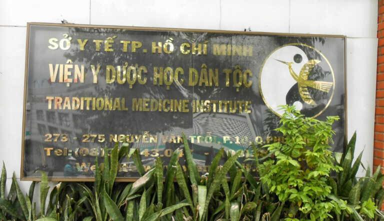 Viện Y dược học dân tộc TP. HCM