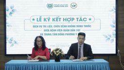 Lễ ký kết hợp tác giữa Trung tâm Đông phương Y pháp và Bệnh viện Quân dân 102 về dịch vụ trị liệu, chữa bệnh không dùng thuốc
