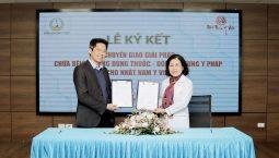 Lễ ký kết hợp tác: Dịch vụ trị liệu giữa Trung tâm Ứng dụng Đông phương Y pháp và Nhất Nam Y Viện