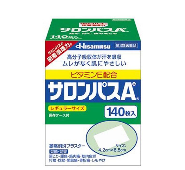 Miếng dán Salonpas giảm đau Nội địa Nhật Bản Salonpas