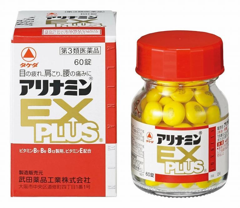 Sản phẩm thuốc Arinamin EX Plus của Nhật Bản