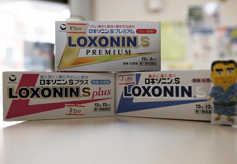 Thuốc giảm đau đầu Loxonin Premium