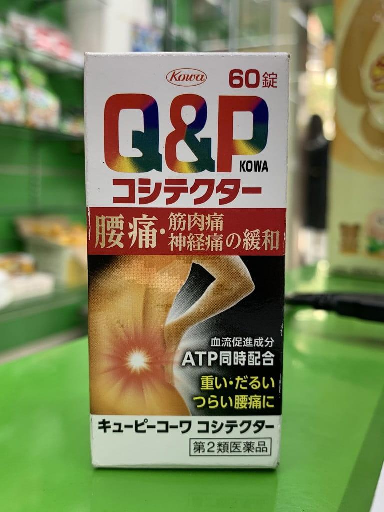 Q&P Kowa - Sản phẩm được các bác sĩ khuyến cáo sử dụng nhiều nhất