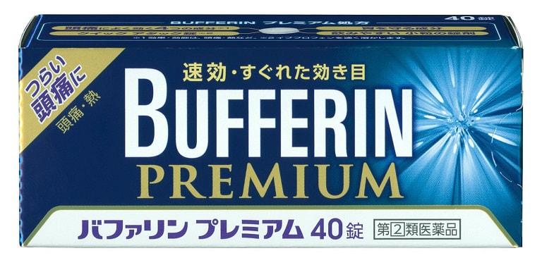 Bufferin Premium xoa dịu cơn đau nhức mà không hại cho dạ dày